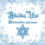 Aitalina_Yyc (Aitalina) - Ярмарка Мастеров - ручная работа, handmade