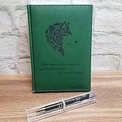 Канцелярские товары handmade. Livemaster - original item Engraved diary and engraved pen. Handmade.