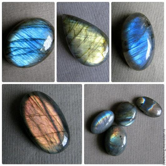 Лабрадор, лабрадорит, спектролит, кабошон для украшений.. Размеры и цены камней указаны под фото.