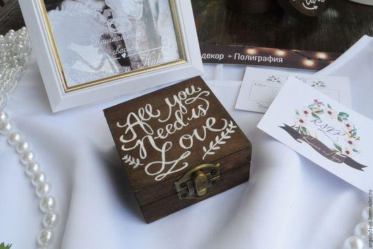 Свадебные аксессуары ручной работы. Ярмарка Мастеров - ручная работа. Купить Деревянная шкатулка для обручальных колец, All you need is Love. Handmade.