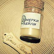Косметика ручной работы handmade. Livemaster - original item Solid perfume