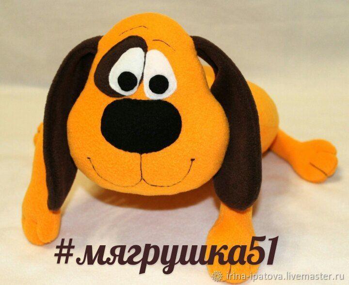 Подушка собачка, Мягкие игрушки, Североморск,  Фото №1