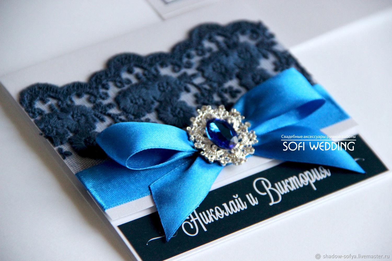 Сапфировые приглашения синие с брошью, Приглашения, Новокузнецк,  Фото №1
