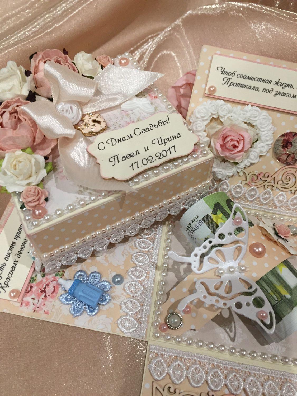 Поздравления на свадьбу про коробку