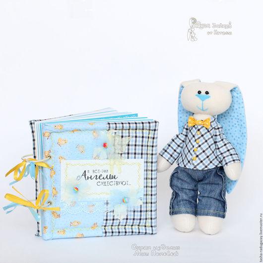 Подарки для новорожденных, ручной работы. Ярмарка Мастеров - ручная работа. Купить Подарок малышу. Handmade. Голубой, альбом ручной работы