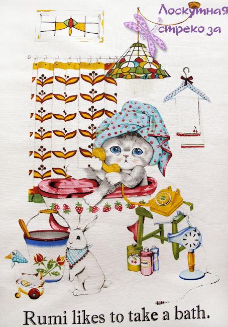 """Шитье ручной работы. Ярмарка Мастеров - ручная работа. Купить Лен купонный """"Котик в ванной"""". Handmade. Хлопок, ткань для рукоделия"""