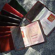 Канцелярские товары handmade. Livemaster - original item Passport cover and leather documents. Handmade.