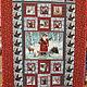 """Новый год 2017 ручной работы. Заказать Новогоднее одеяло-покрывало """"Дед Мороз и лесные звери"""". Мария Леуш (catavisha). Ярмарка Мастеров."""