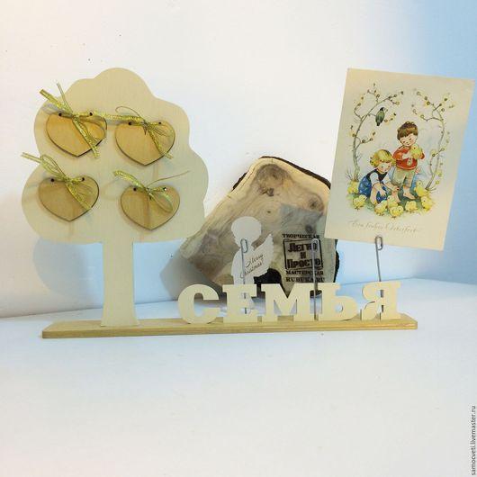 """Интерьерные слова ручной работы. Ярмарка Мастеров - ручная работа. Купить Подставка для фото """"Семейное дерево"""". Handmade. Бежевый"""