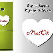 """Дизайн и реклама ручной работы. Ярмарка Мастеров - ручная работа Магнитно-маркерная доска на холодильник """"Сердце"""". Handmade."""
