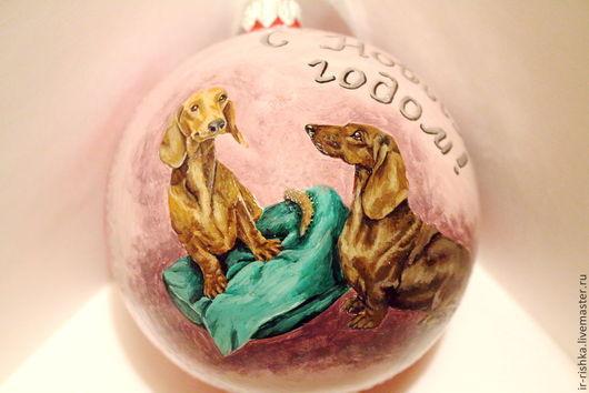 Новый год 2017 ручной работы. Ярмарка Мастеров - ручная работа. Купить Новогодний шар с таксами. Handmade. Разноцветный, елочное украшение