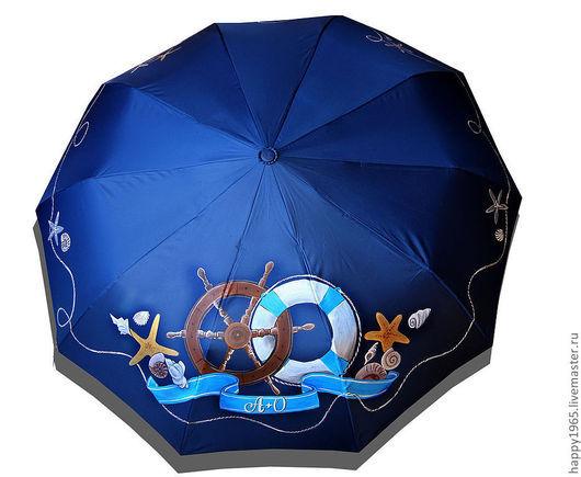 """Зонты ручной работы. Ярмарка Мастеров - ручная работа. Купить зонт ручной росписи """"Счастливого плавания"""". Handmade. Тёмно-синий"""