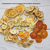 Подарки к праздникам handmade. Livemaster - original item Fruit crisps Apple orange banana Mandarin pear persimmon pineapple. Handmade.