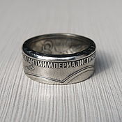 Rings handmade. Livemaster - original item The ring of coins 1 Rouble (anniversary), 1985, USSR. Handmade.