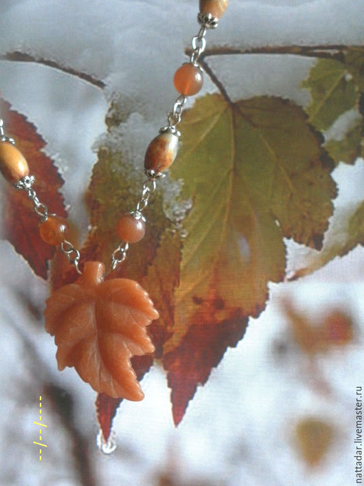 Колье, бусы ручной работы. Ярмарка Мастеров - ручная работа. Купить Сотуар Первым снегом припорошенный. Handmade. Оранжевый, лес