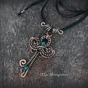 """Украшения ручной работы. Ярмарка Мастеров - ручная работа """"Ирландский ключ"""" медная подвеска. Handmade."""