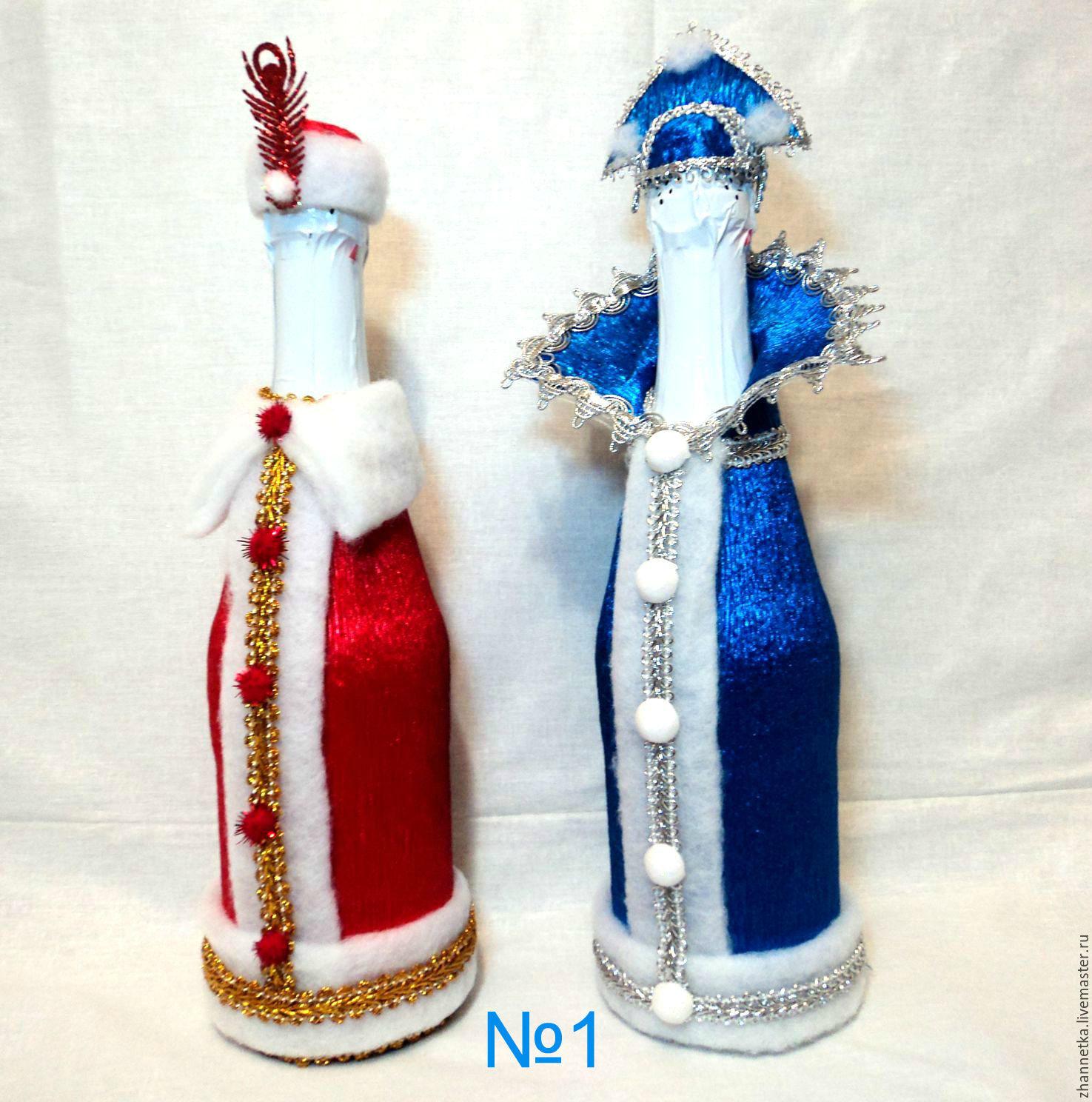 Бутылки шампанского дед мороз и снегурочка своими руками