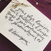 """Картины и панно ручной работы. Ярмарка Мастеров - ручная работа Холст """"Б.Пастернак"""". Handmade."""