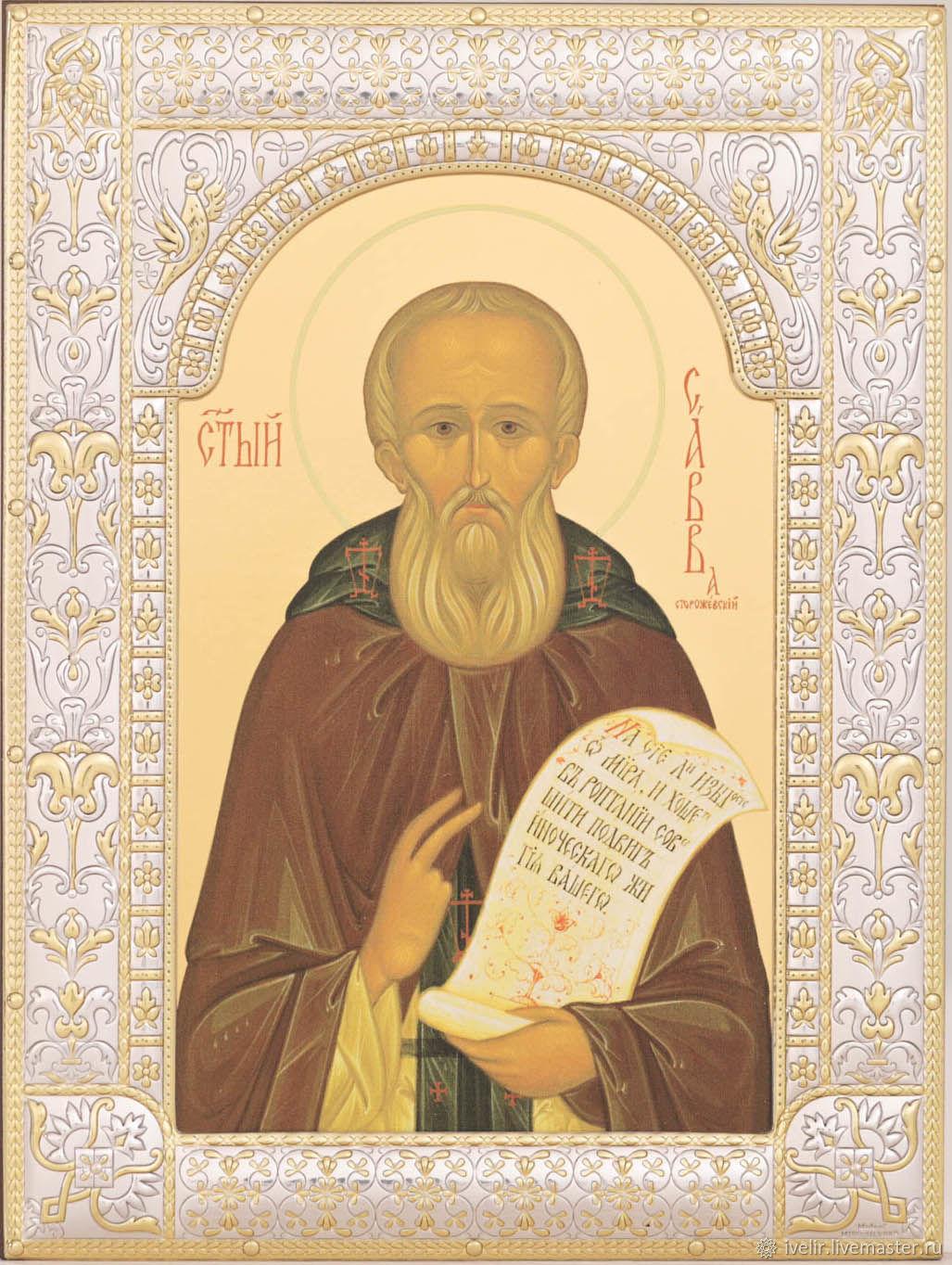 Savva Storozhevsky the monk (18h24cm), Icons, Moscow,  Фото №1