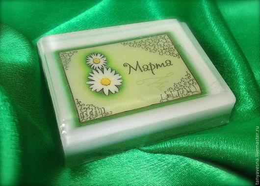 Персональные подарки ручной работы. Ярмарка Мастеров - ручная работа. Купить Мыло-мини Ромашка 8 марта в красивой упаковке - подарок женщине. Handmade.