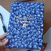 Канцелярские товары handmade. Livemaster - original item diaries: Teacher`s diary Blueberry. Handmade.
