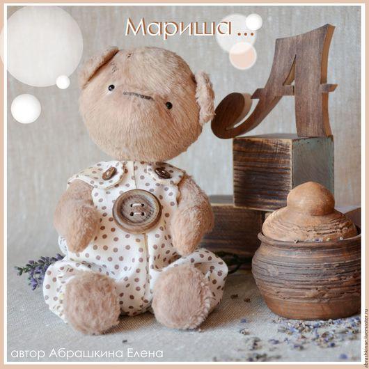 Мишки Тедди ручной работы. Ярмарка Мастеров - ручная работа. Купить ...  Мариша. Handmade. Мишка, медведь тедди, горох