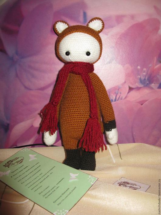 Игрушки животные, ручной работы. Ярмарка Мастеров - ручная работа. Купить Вязаная крючком кукла Lalylala Лиса. Handmade.