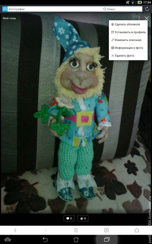 Коллекционные куклы ручной работы. Ярмарка Мастеров - ручная работа. Купить Романтичный гномик. Handmade. Бирюзовый, кукла ручной работы
