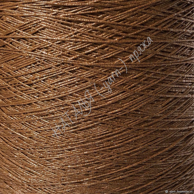 Пряжа Хлопок Friendwithbenefit охра-коричневый – купить на Ярмарке Мастеров – JXZXCRU | Пряжа, Санкт-Петербург
