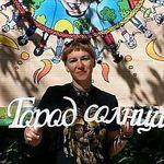 Елена Чуркина (moonclover) - Ярмарка Мастеров - ручная работа, handmade