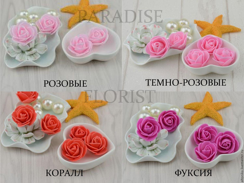 Роза из латекса - 3см ( 18 РАСЦВЕТОК), Цветы, Брянск, Фото №1