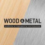 WOOD&METAL - Ярмарка Мастеров - ручная работа, handmade