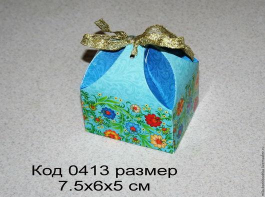 Коробочка `сундочок` бонбоньерка прямоугольная код 0413  размер 7.5х6х5 см