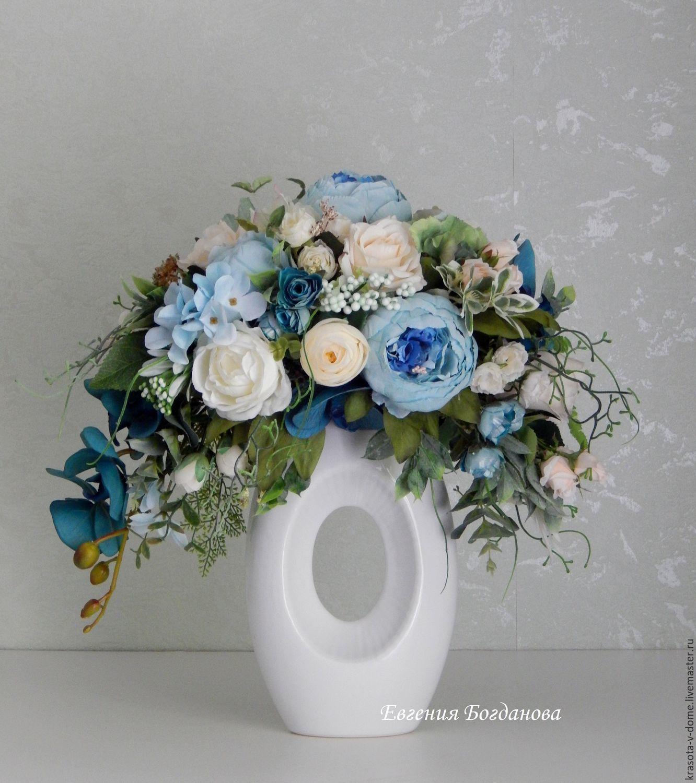 Интерьерная композиция. Цветочная композиция.Цветы в вазе, Интерьерные композиции, Волжский, Фото №1