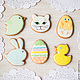 Set Easter baby cakes. Gingerbread Cookies Set. prynik. My Livemaster. Фото №4