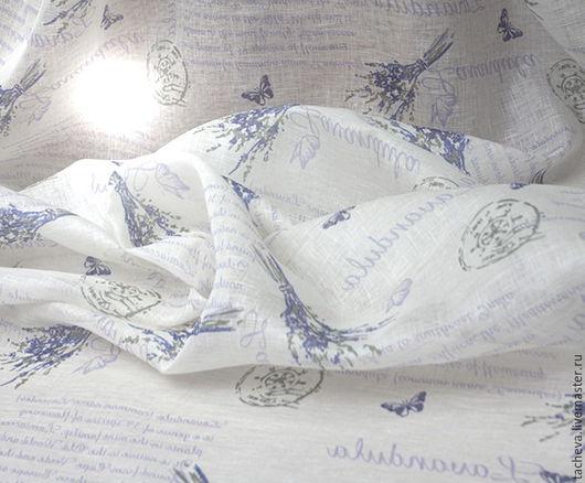 Шитье ручной работы. Ярмарка Мастеров - ручная работа. Купить Ткань льняная  вуаль -прованс. Handmade. Комбинированный, лен для штор