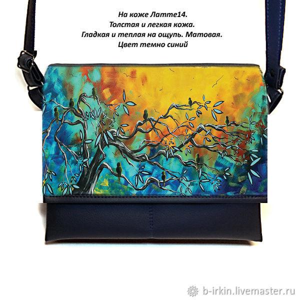 ac08c2e13328 Женские сумки ручной работы. Ярмарка Мастеров - ручная работа. Купить Сумка  женская со сменным ...