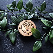 Фен-шуй и эзотерика handmade. Livemaster - original item Live Protection for the practitioner.. Handmade.