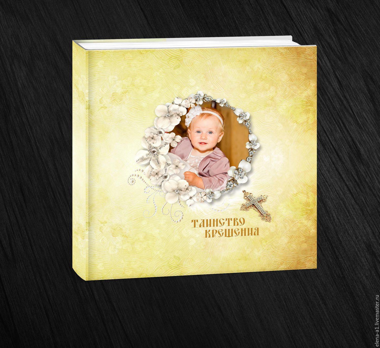 Фотоальбом для крещения своими руками фото 190