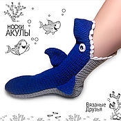 """Носки ручной работы. Ярмарка Мастеров - ручная работа Вязаные носки """"Акулы"""" (Синие). Handmade."""