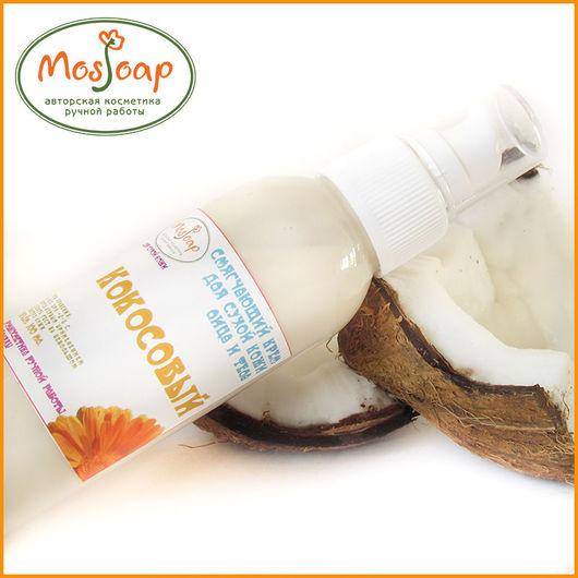Кокосовый крем для лица и тела. Натуральная косметика Елены Mossoap.