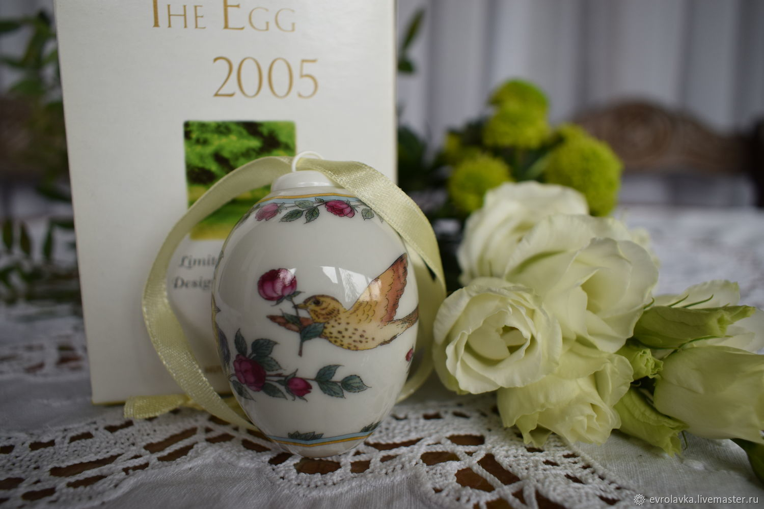 Porcelain easter egg from hutschenreuthergermany shop online on porcelain easter egg from hutschenreuthergermany negle Image collections