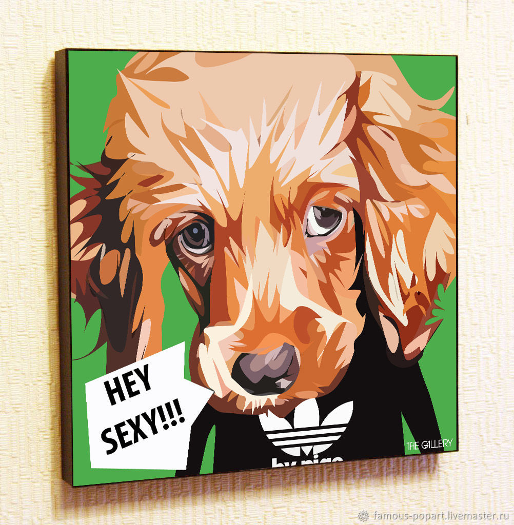 Picture Poster Happy Dog-2 in the style of Pop Art, Pictures, Moscow,  Фото №1