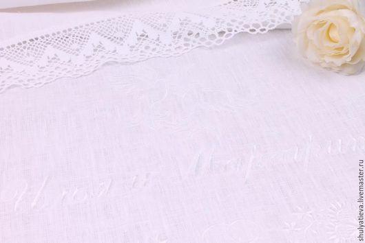 """Свадебные аксессуары ручной работы. Ярмарка Мастеров - ручная работа. Купить Рушник """"Белый"""". Handmade. Белый, купить рушник"""