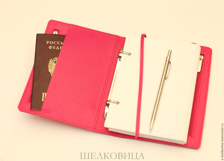 Как сделать своими руками блокнот органайзер