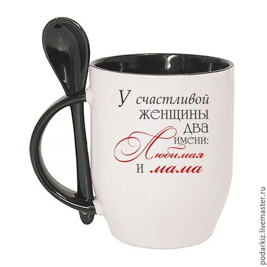 """Кружки и чашки ручной работы. Ярмарка Мастеров - ручная работа. Купить Кружка с ложкой """"У счастливой женщины..."""". Handmade."""
