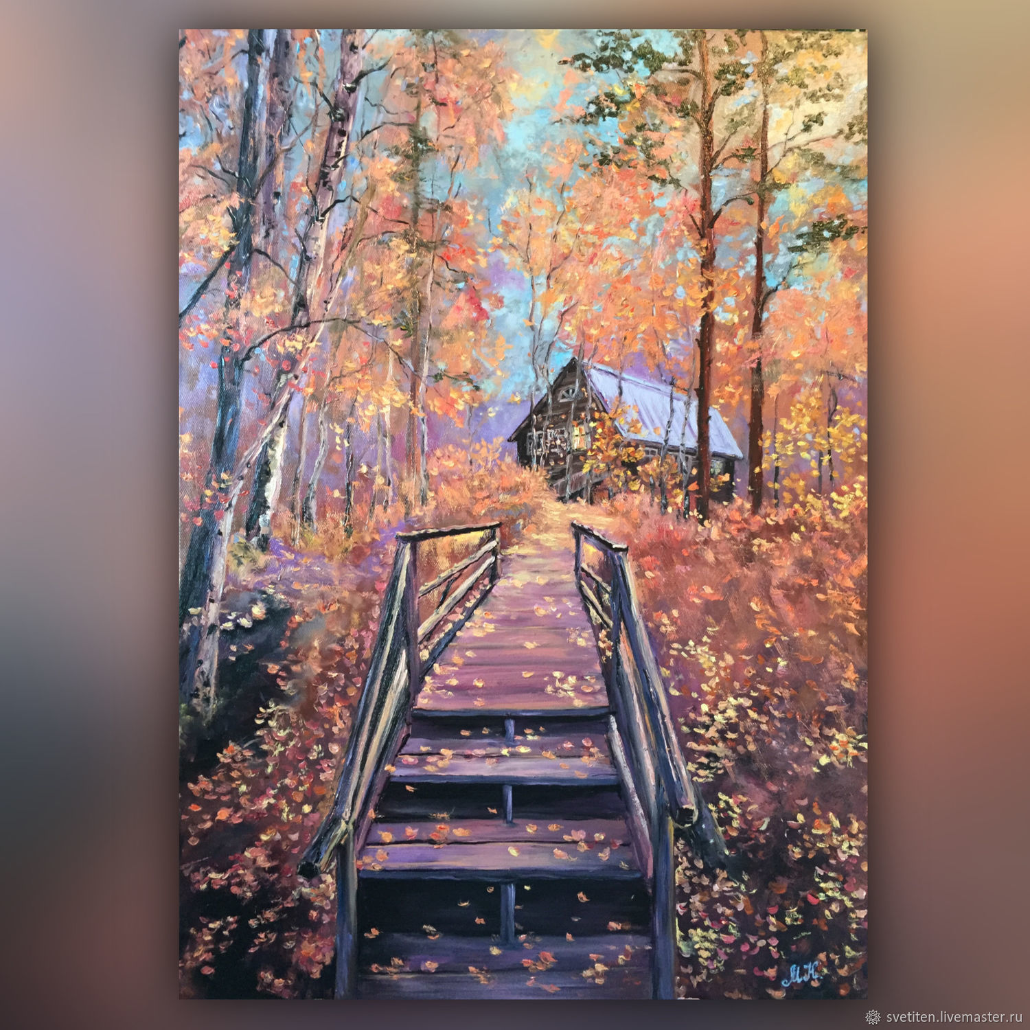 Warm autumn, oil, 50h70 cm, Pictures, Moscow,  Фото №1