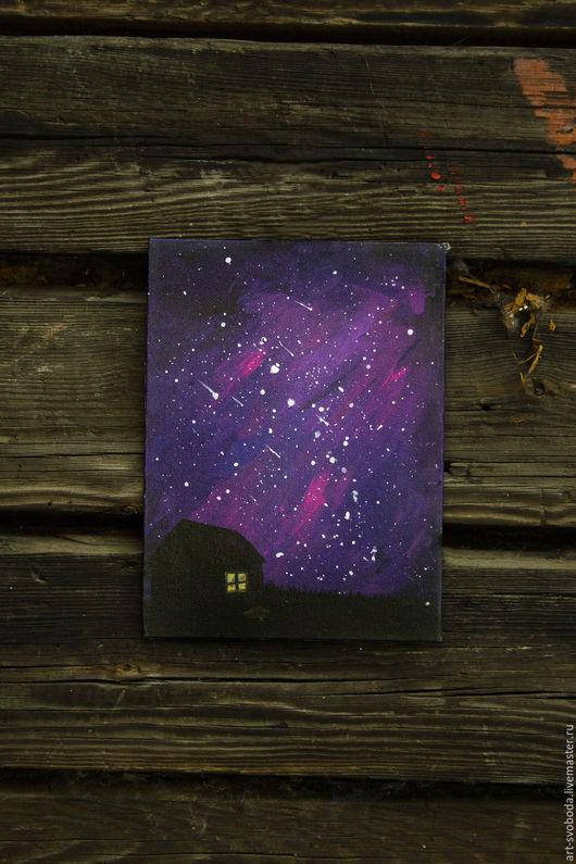 """Фантазийные сюжеты ручной работы. Ярмарка Мастеров - ручная работа. Купить """"Звездная ночь"""" холст/акрил. Handmade. Тёмно-фиолетовый, пейзаж"""