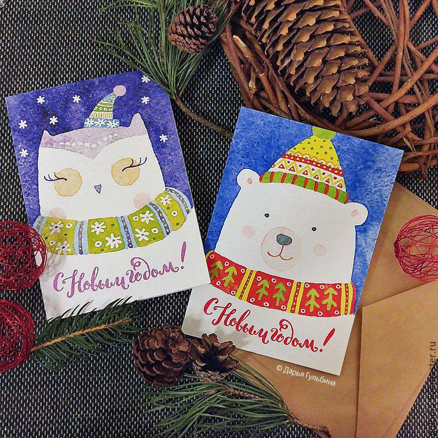 Акварель открытки с новым годом