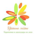 """Цветные мечты"" - Ярмарка Мастеров - ручная работа, handmade"